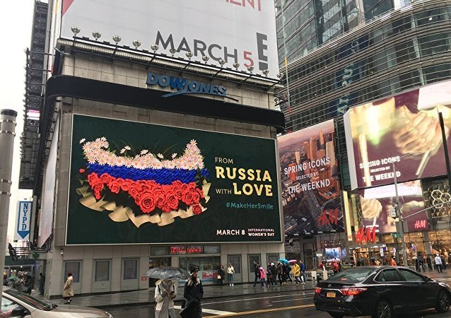 International Women's Day, Times Square. New York