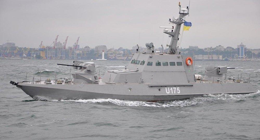 UkrNavy U175 Gurza-M