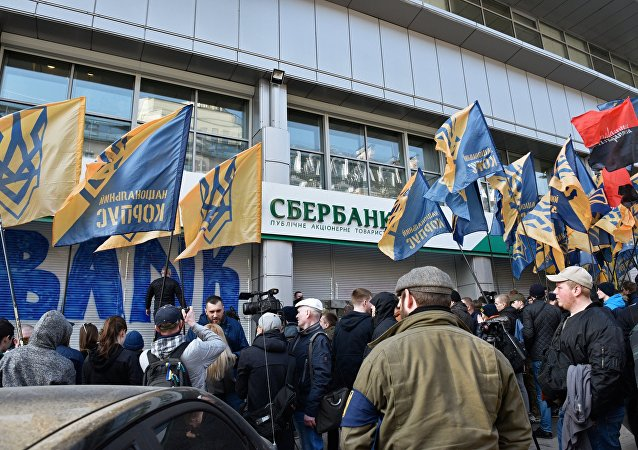 Radicals outside Russia's Sberbank central Kiev office. The radicals walled up some windows and the entrance of the office with concrete blocks.