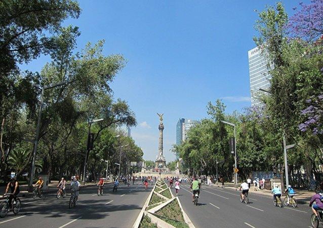 Mexico view. (File)