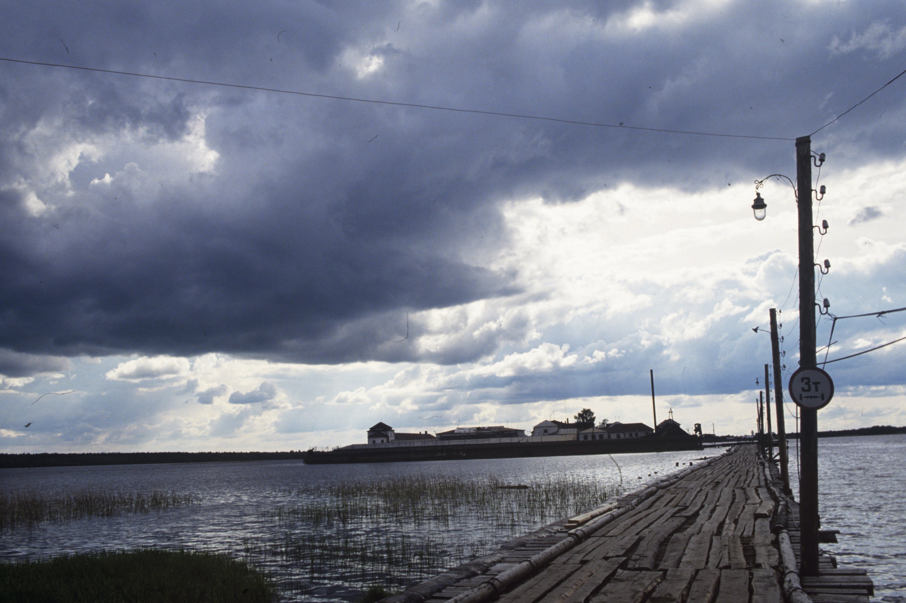 ITK-5 corrective labor cell prison of maximum security for handicapped is situated in Krasny (Ognenny) Island, Novoozero village, the Belozersky District. (File)