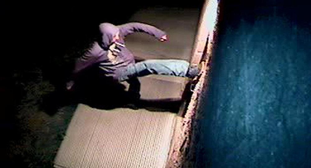 Fort Collins Islamic Center Vandal