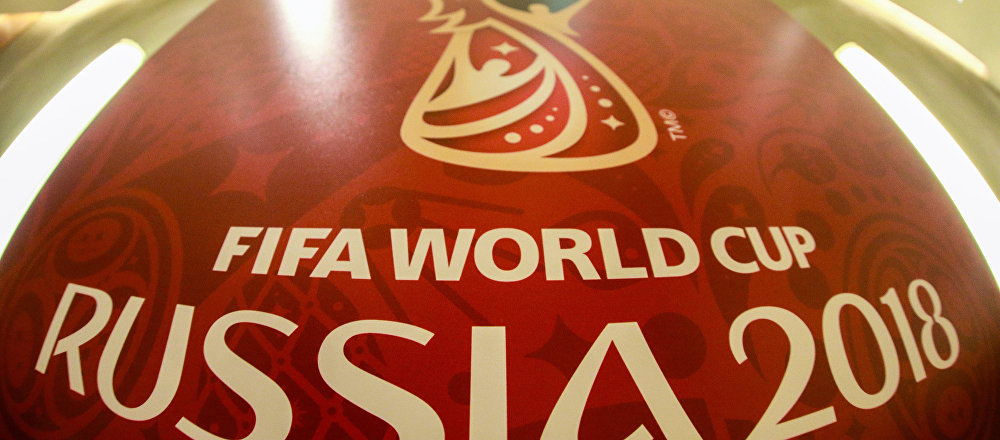 2018 FIFA World Cup official logo