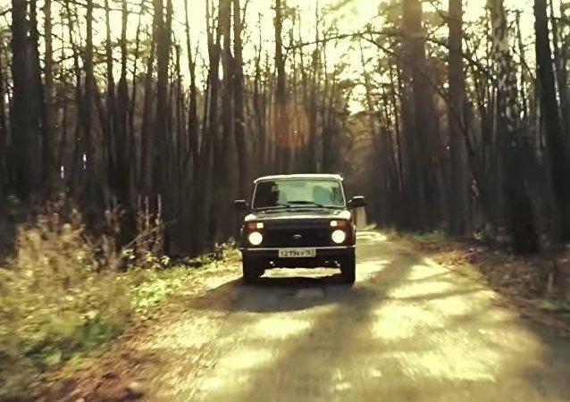40 Years on Russian Roads: Lada NIVA Celebrates Anniversary