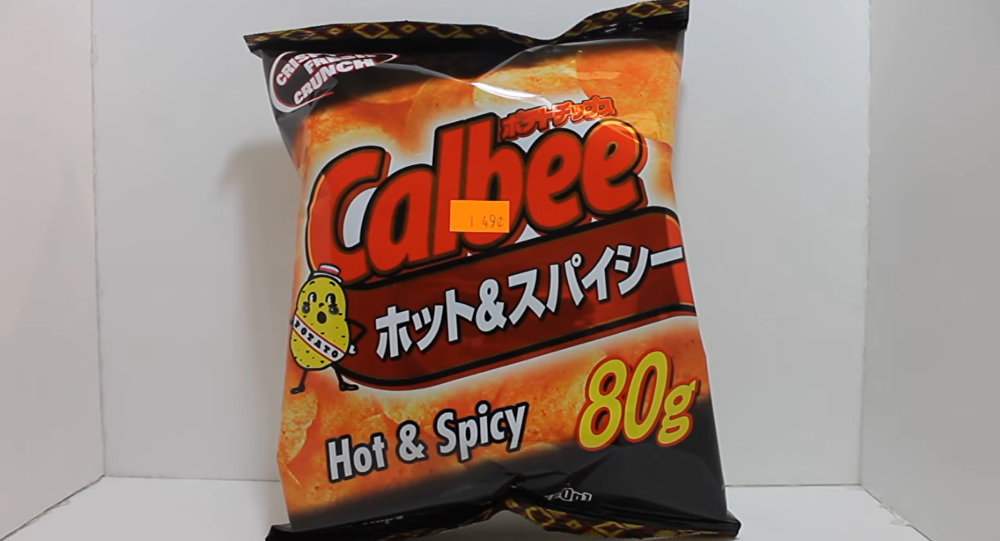 A bag of Calbee potato chips from Japan, Hot & Spicy flavor.