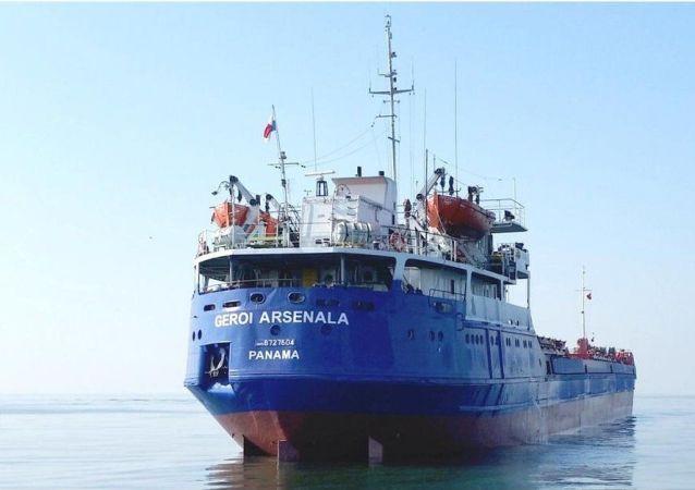 Geroi Arsenala ship