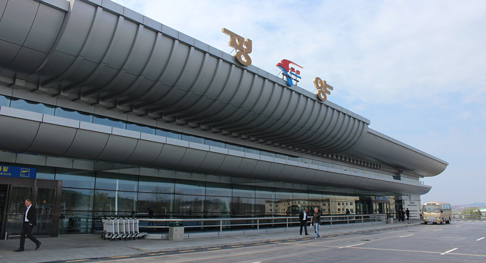 Pyongyang Sunan International Airport