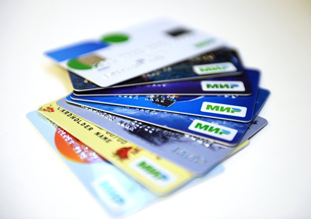 First cards of Mir national payment system
