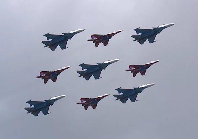 Air parade rehearsal