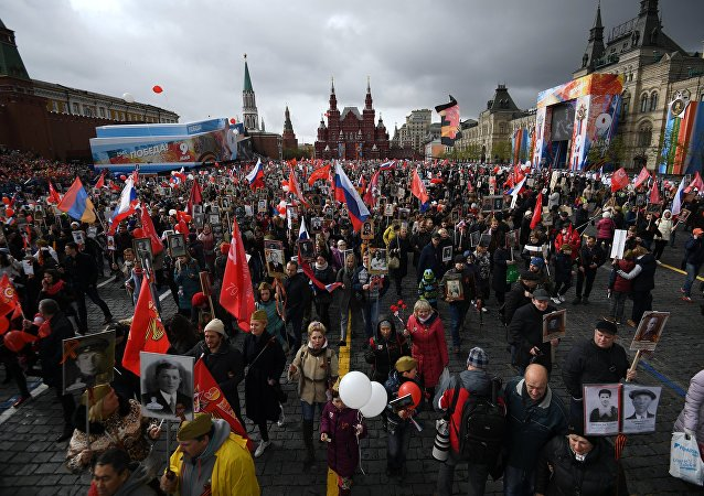 'Immortal Regiment' March in Moscow