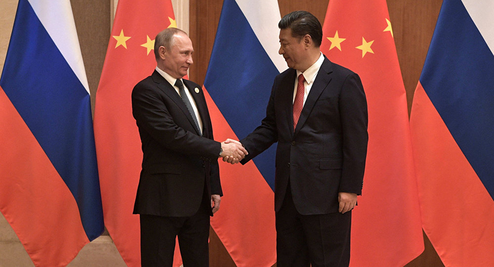 Russia China Reach Important Bilateral Agreements During Xis Visit