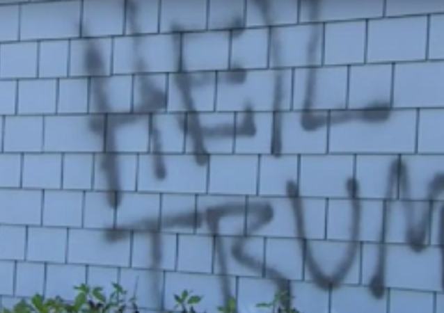 'Heil Trump' Graffiti on Indy Church Last November Was a False Flag