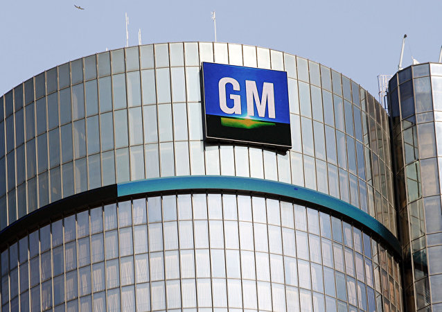The General Motors logo on the world headquarters building in Detroit, Michigan.