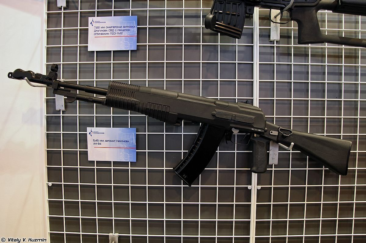The AN-94 Abakan assault rifle, first produced in post-Soviet Russia, but whose development began in the early 1980s in the Soviet Union