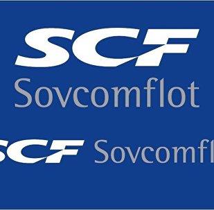Новый логотип Совкомфлота