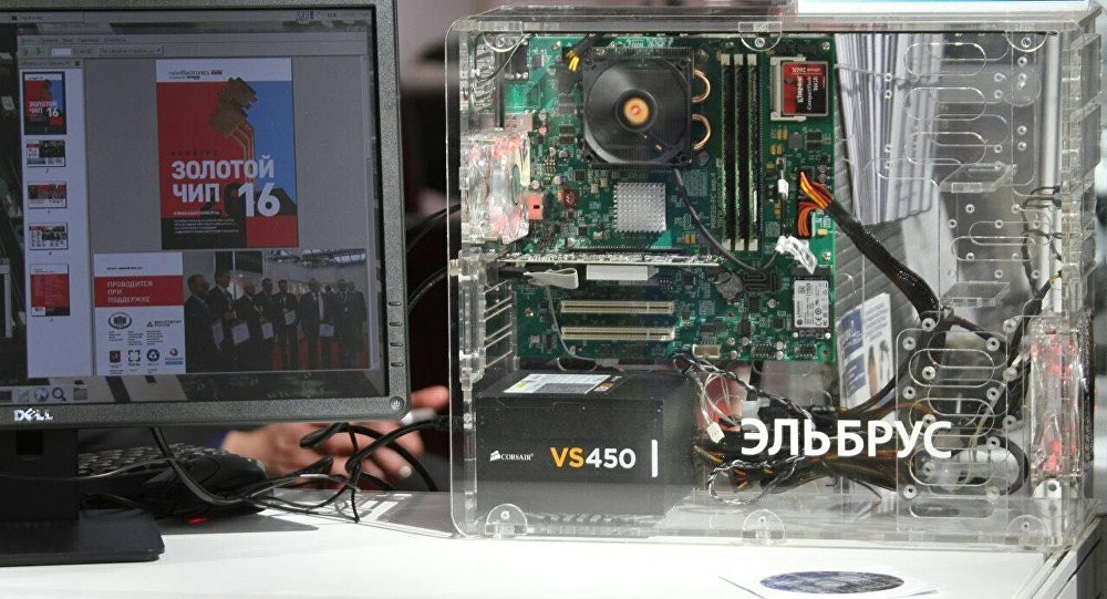 Rostec Presents First Computers Based on Elbrus-8S Microprocessor at CIPR