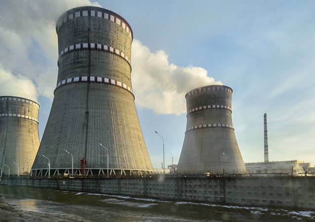 Rovenskaya nuclear power plant in Kuznetsovsk