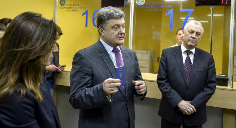 Ukrainian President Petro Poroshenko with a new biometric passport