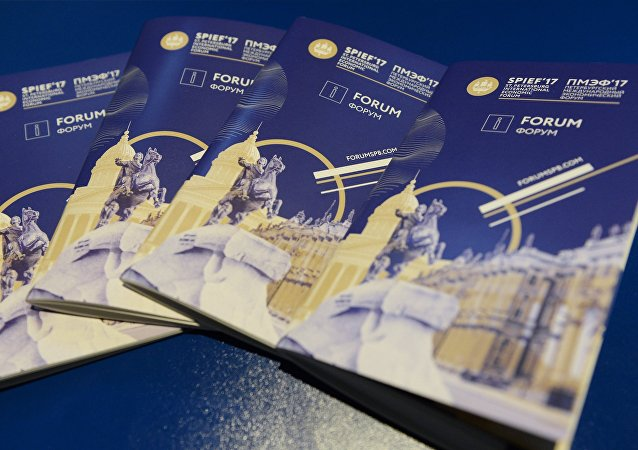 Information brochures of the 2017 St. Petersburg International Economic Forum (SPIEF)