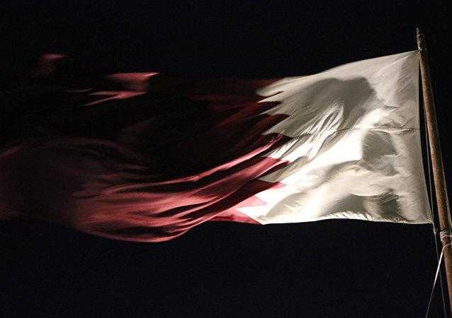 Qatari Flag