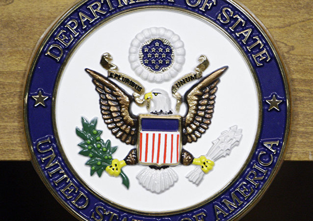 The seal of the US Department of State