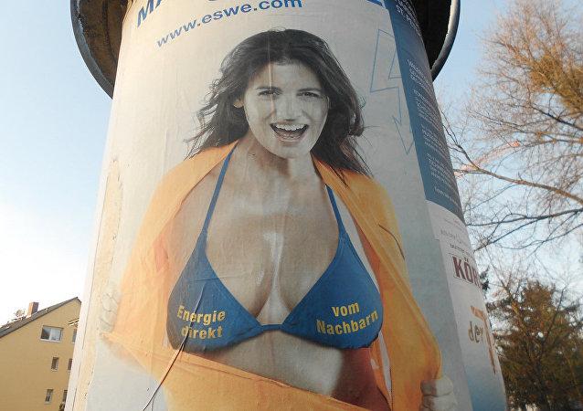 Sexy (-ist) Darmstadt Advertising