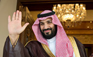 (File) Saudi Deputy Crown Prince Mohammed bin Salman waves as he meets with Philippine President Rodrigo Duterte in Riyadh, Saudi Arabia, April 11, 2017