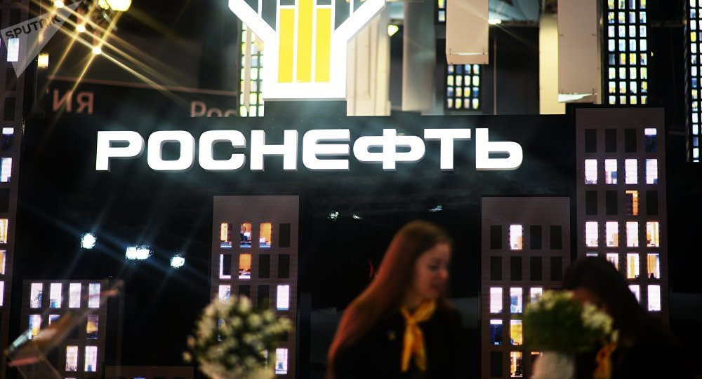 Russia's Rosneft works on new strategy, plans to hike dividends