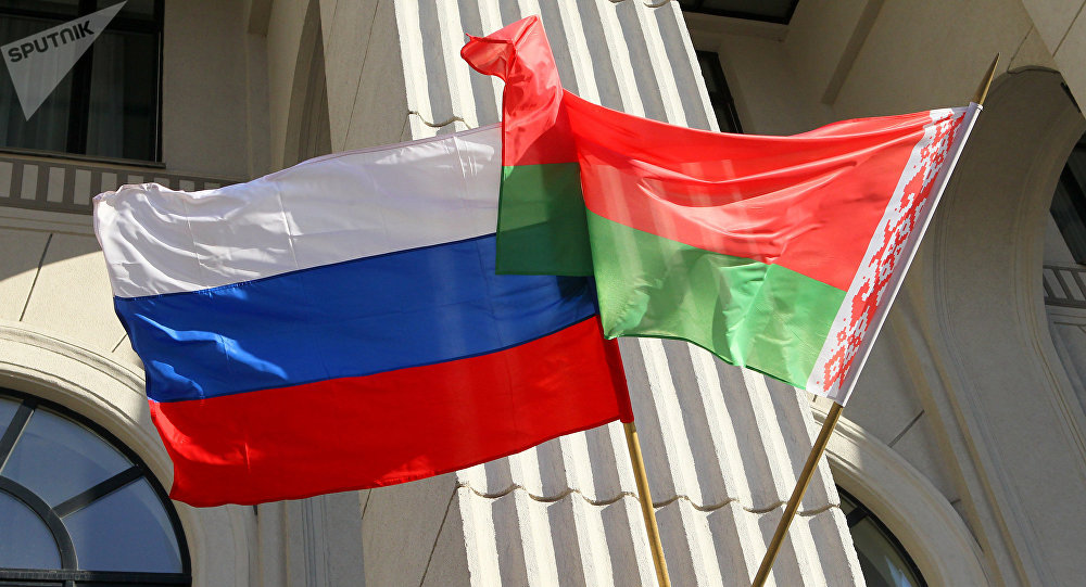 State colors of Russia and Belarus on the building of the Minsk Philharmonic.