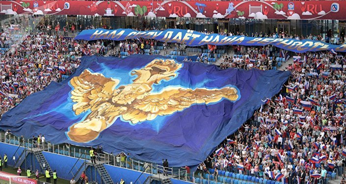 2017 FIFA Confederations Cup. Russia vs. New Zealand