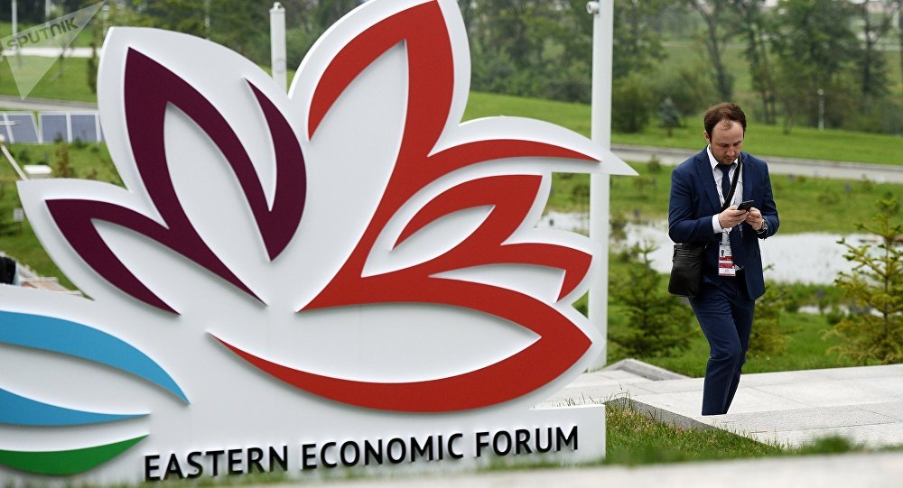 The logo of the Eastern Economic Forum on the territory of the Far Eastern Federal University on Russky Island, Vladivostok