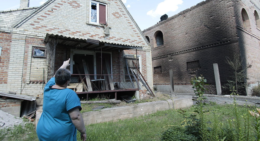 Consequences of shelling in Donetsk Region