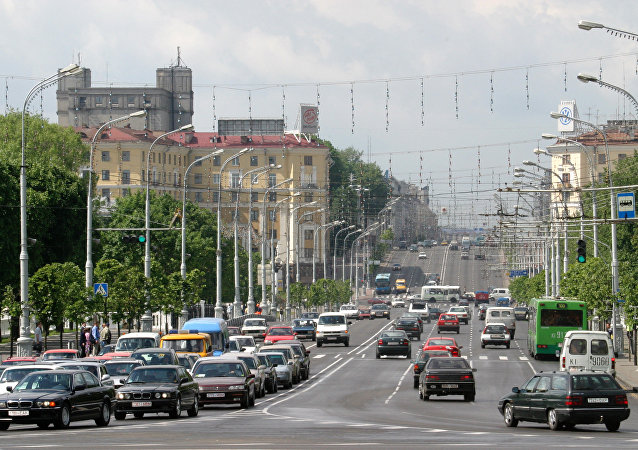 Minsk city
