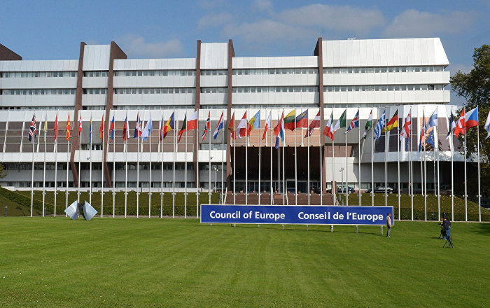 Building of Council of Europe in Strasbourg