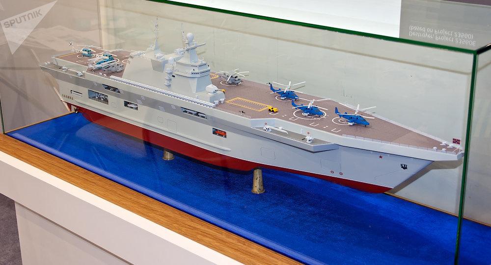 Model of Priboi amphibious assault ship