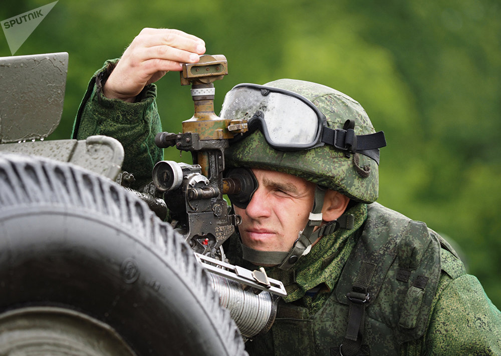 Serviceman of the Russian Airborne Forces