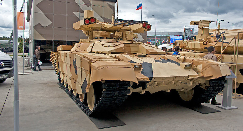 The Russian tank support fighting vehicle (BMPT) Terminator