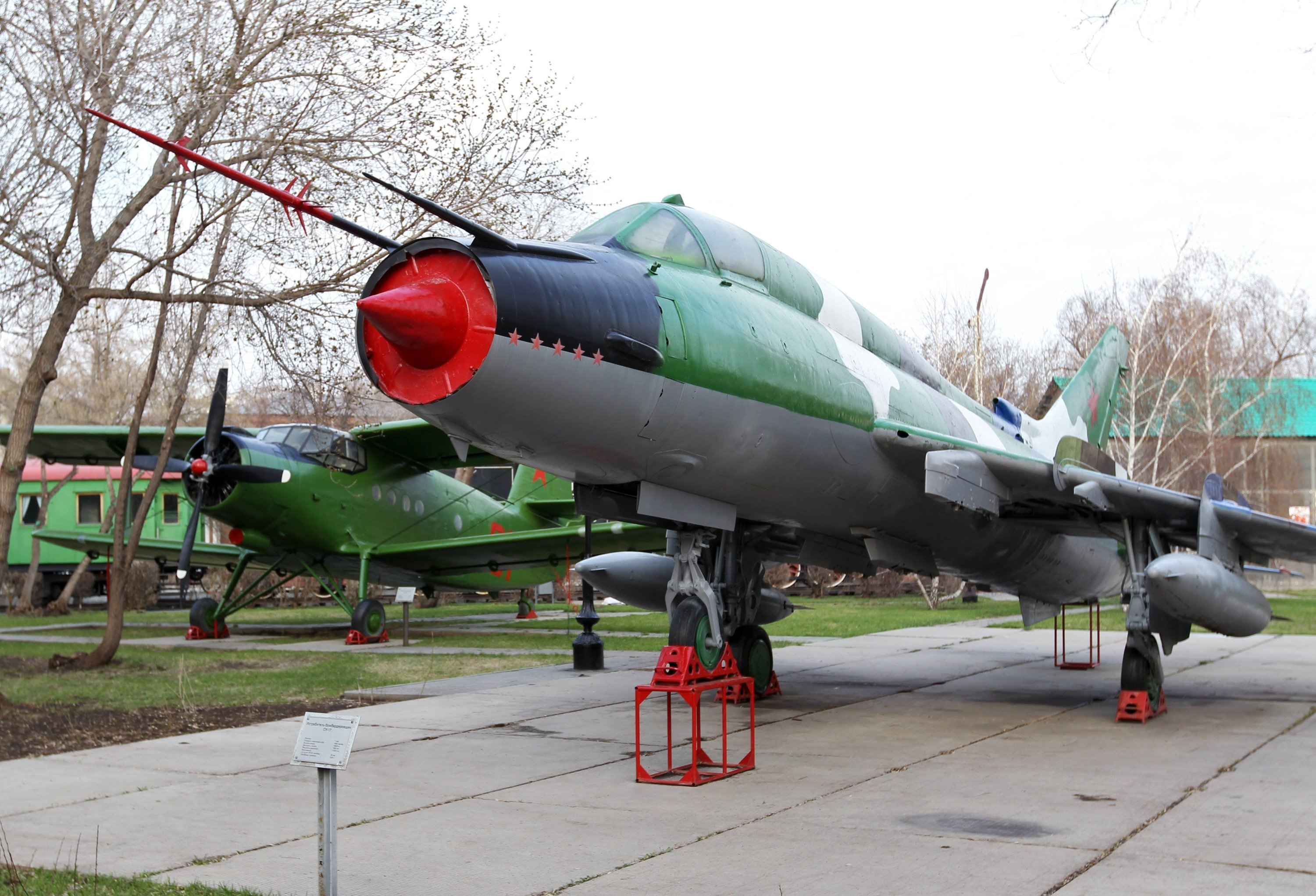 A Su-17 figter plane (in the foreground) at the Victory Park in Orenburg, Russia.