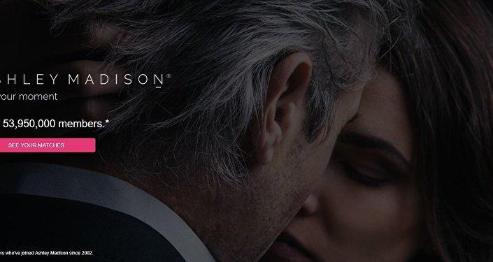 Screenshot of Ashley Madison website