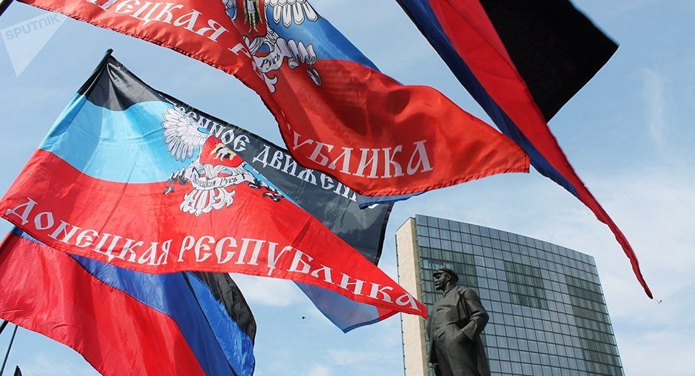 Rally in Donetsk marks anniversary of Donetsk People's Republic