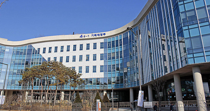 Ministry of Strategy and Finance (South_Korea)