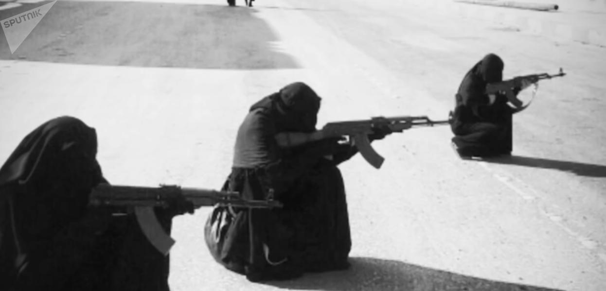 Women of Daesh