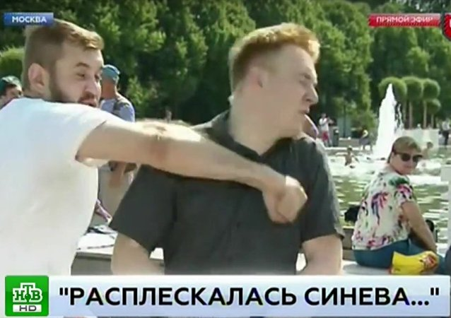 NTV reporter attacked in Moscow