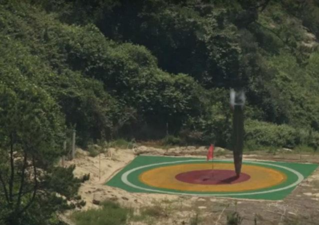 Bunker-Busting Missile