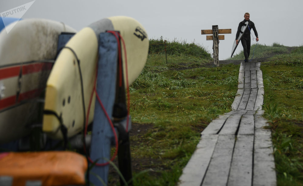 Volcanic Sand and Pacific Waves: Surfing Festival in Russia's Kamchatka