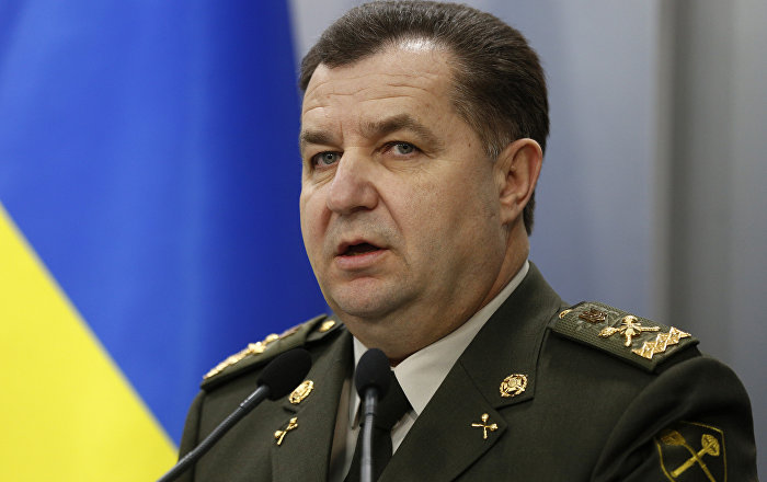Ukrainian Defense Minister Denies Reported Missile Engine Deliveries to N