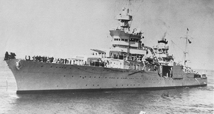 Wreckage of WWII aircraft carrier found