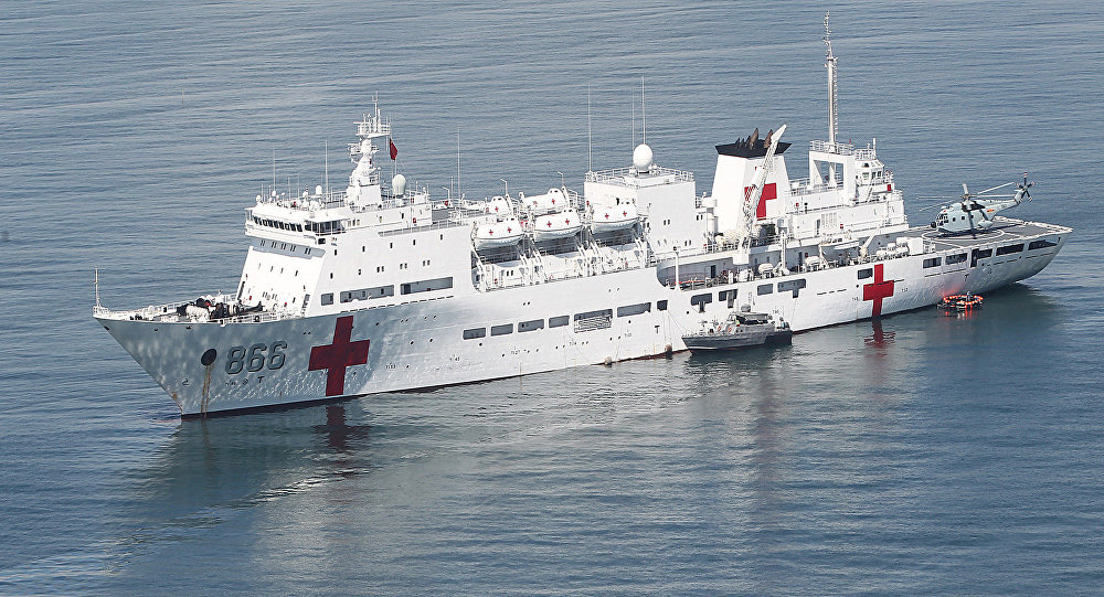 Chinese People's Liberation Army hospital ship, the Peace Ark (File)