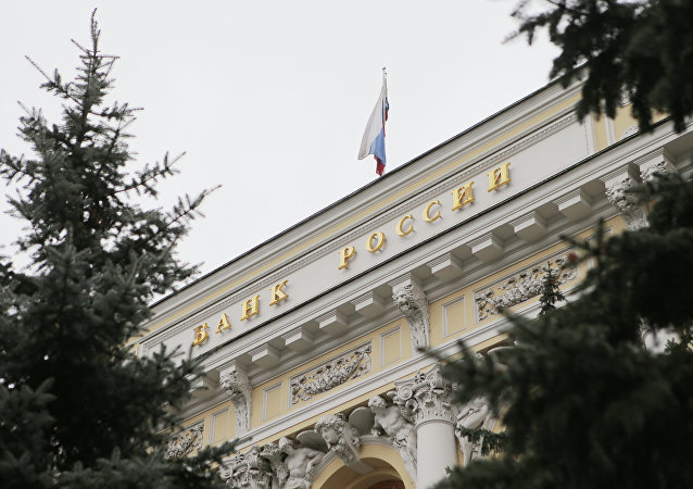 Building of the Central Bank of Russia