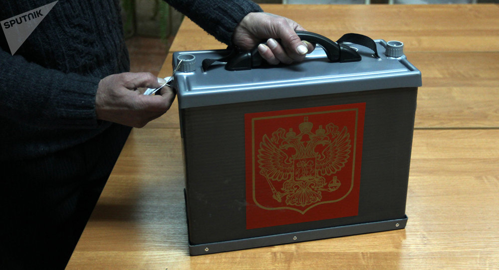Portable ballot box. File photo